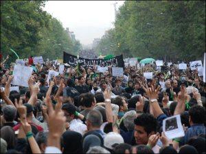 Tehran protest 15 june 25 khordad
